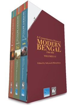 A Comprehensive History of Modern Bengal 3 D1